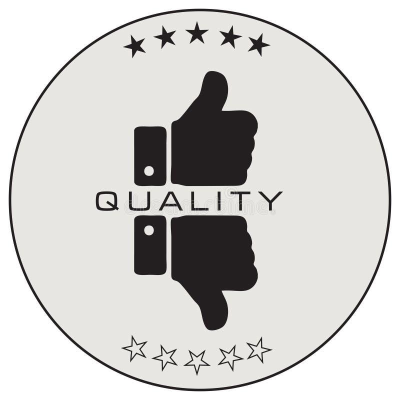 质量评估标签  向量例证