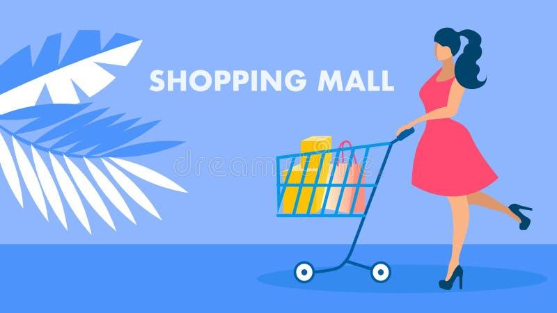 购物中心,商店平的传染媒介横幅概念 库存例证