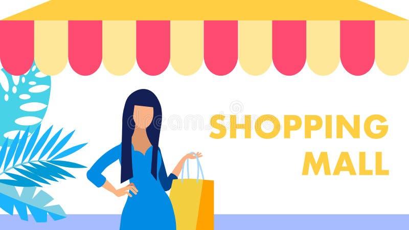 购物中心,时尚精品店平的传染媒介横幅 皇族释放例证