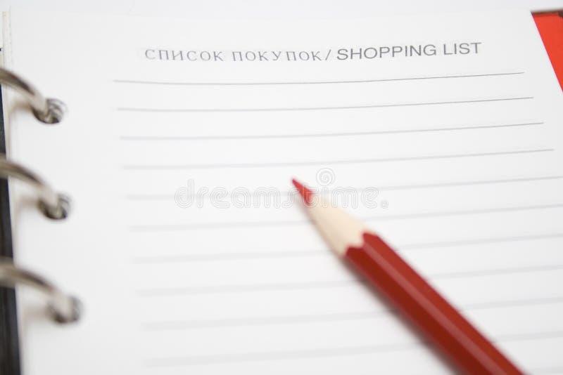 购物列表 免版税库存照片