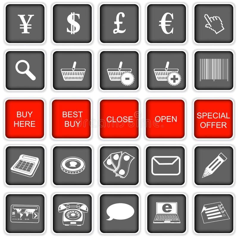 购物图标 向量例证