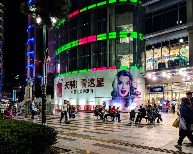 购物在汉城 库存照片