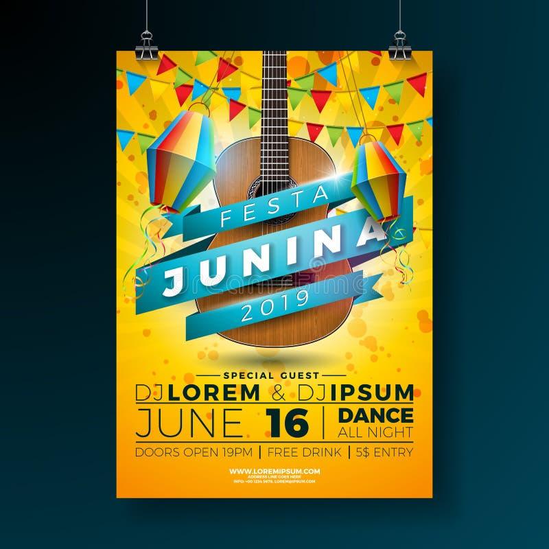 费斯塔Junina党与印刷术设计和声学吉他的飞行物例证 旗子和纸灯在黄色 向量例证