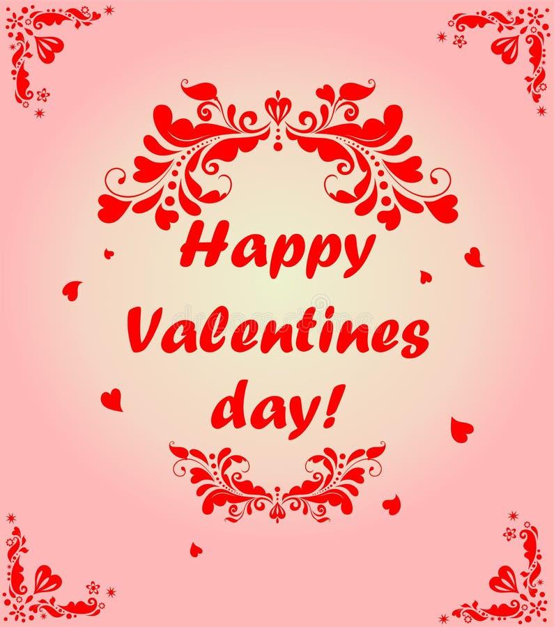 贺卡为与红色花卉边界和心脏的情人节 皇族释放例证