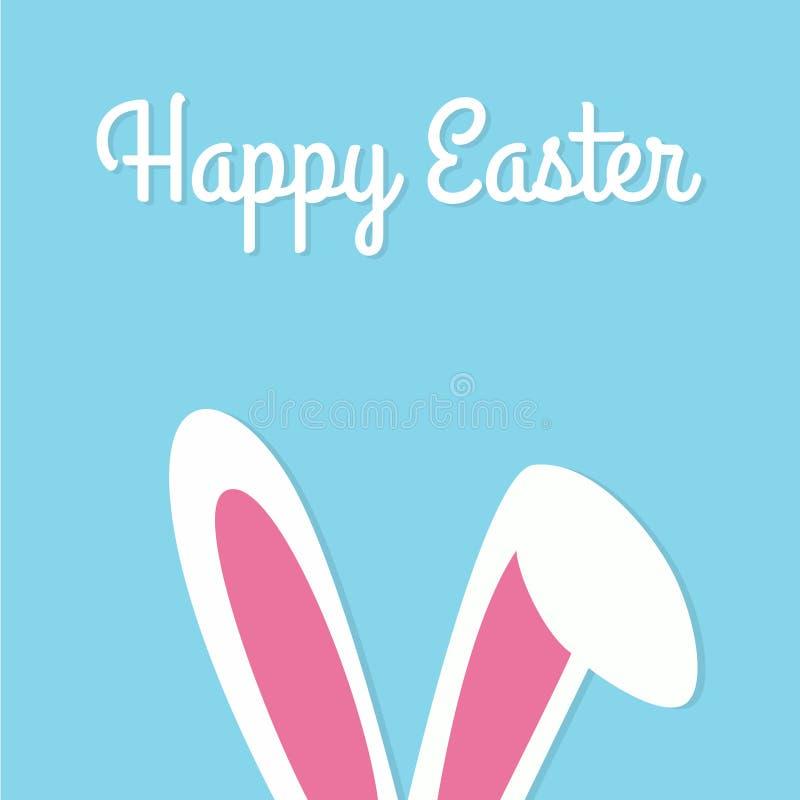 贺卡用用白色复活节兔子 滑稽的兔宝宝 兔宝宝复活节 皇族释放例证