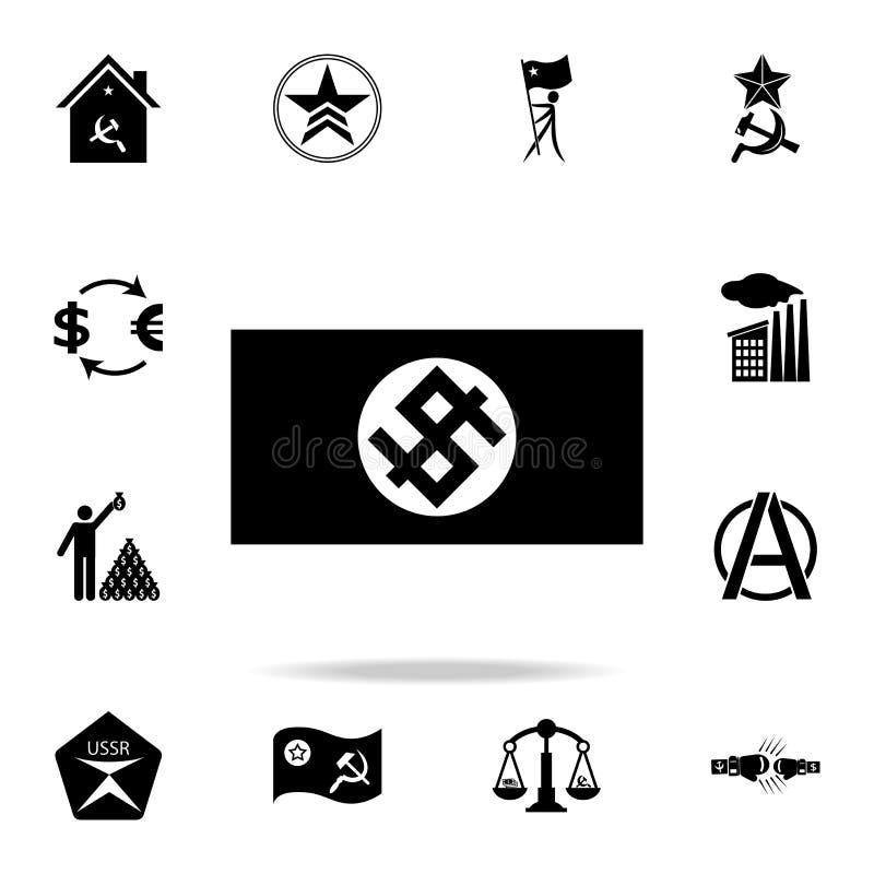资本主义象旗子  详细的套共产主义和社会主义象 优质图形设计 其中一个汇集象为 皇族释放例证