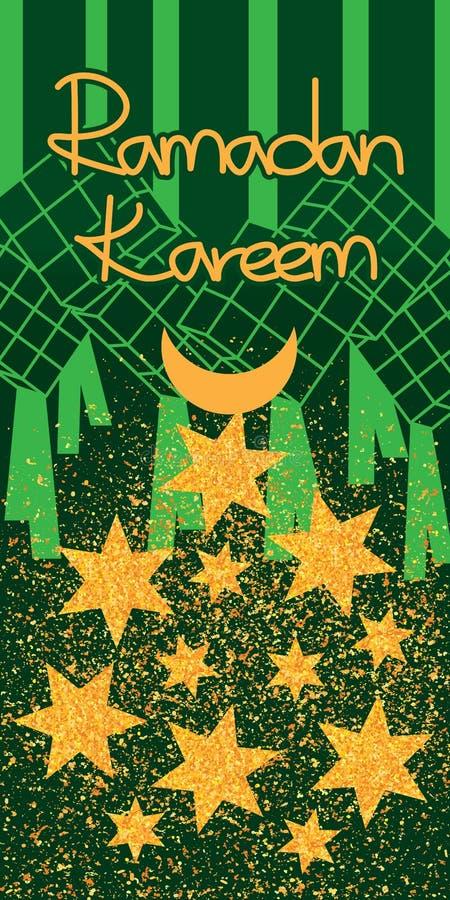 赖买丹月六星金子闪烁Ketupat飞行上面 皇族释放例证