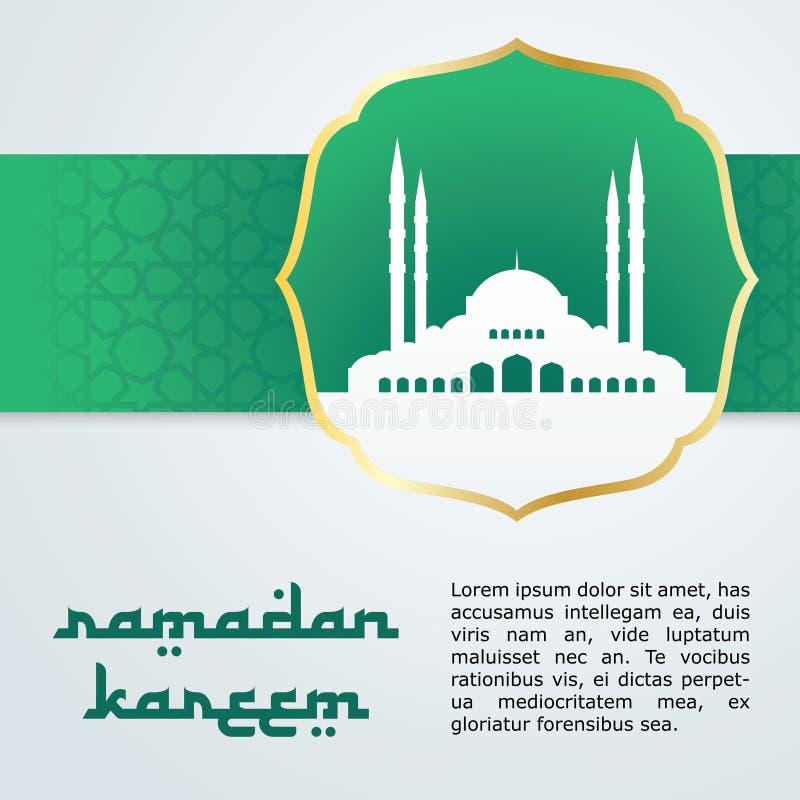 赖买丹月卡片,伊斯兰教的新年, Eid Fitri卡片设计模板 库存例证