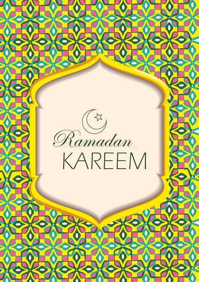 赖买丹月背景的赖买丹月Kareem问候与花卉设计 皇族释放例证