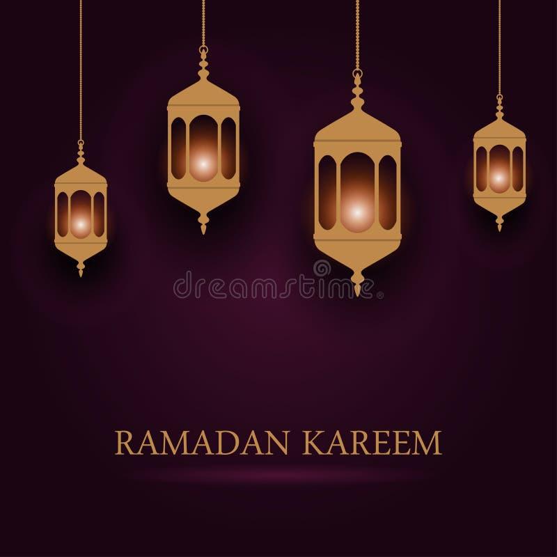 赖买丹月Kareem与回教灯笼Fanus的贺卡 圣洁月的伊斯兰教的背景设计赖买丹月宴餐传染媒介的 库存例证