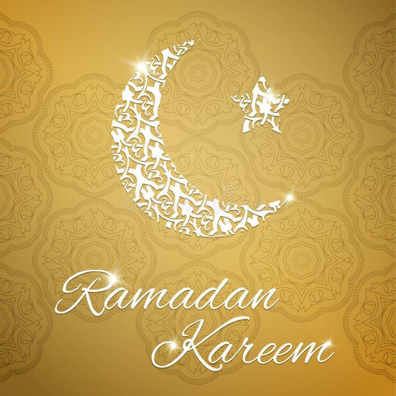 Download 赖买丹月Kareem与甲晕和星的贺卡 向量例证. 插画 包括有 夫人, 穆斯林, 可耕的, 背包, kareem - 72352937