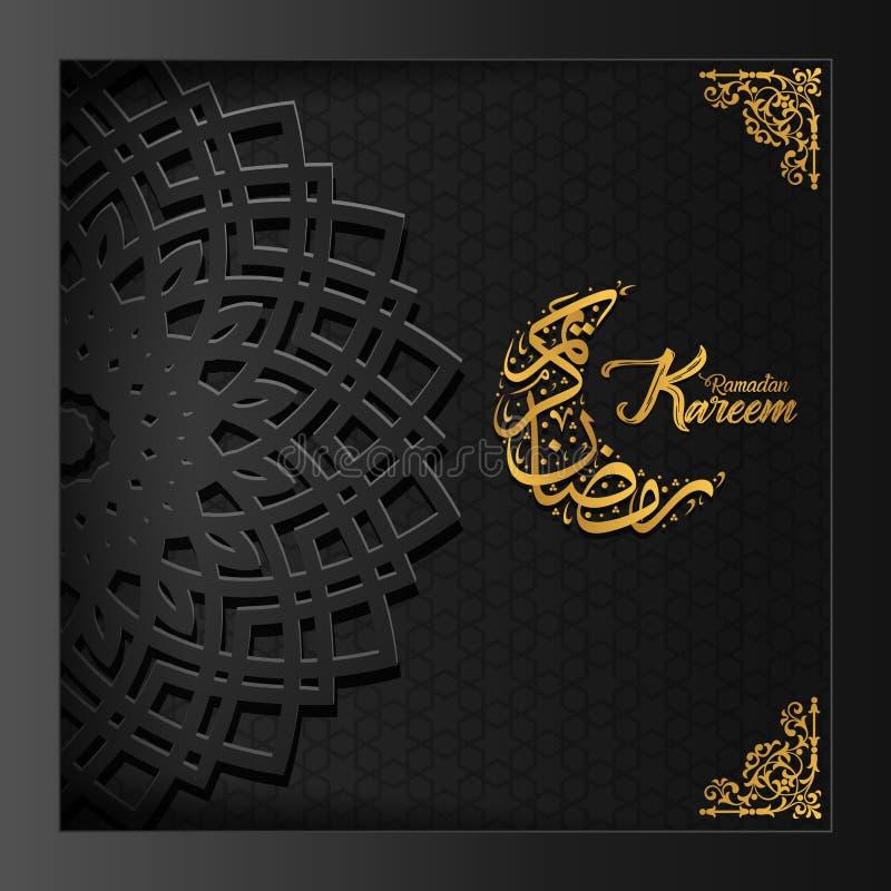 赖买丹月Kareem伊斯兰教与阿拉伯新月形月亮样式 库存例证