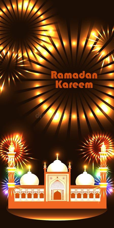 赖买丹月Kareem印度德里垂直的横幅RGB 皇族释放例证