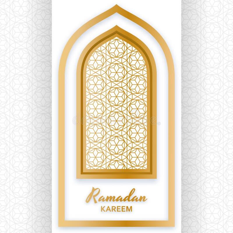 赖买丹月Kareem背景 伊斯兰教的阿拉伯窗口 2007个看板卡招呼的新年好 也corel凹道例证向量 皇族释放例证