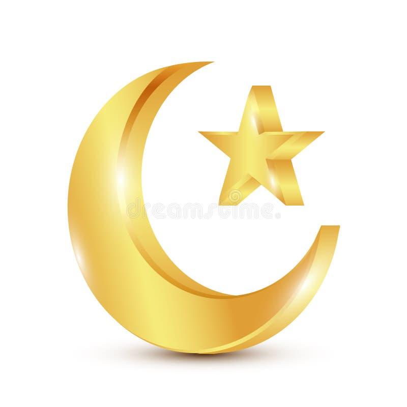 赖买丹月Kareem问候与月亮和星的封缄信片 也corel凹道例证向量 皇族释放例证