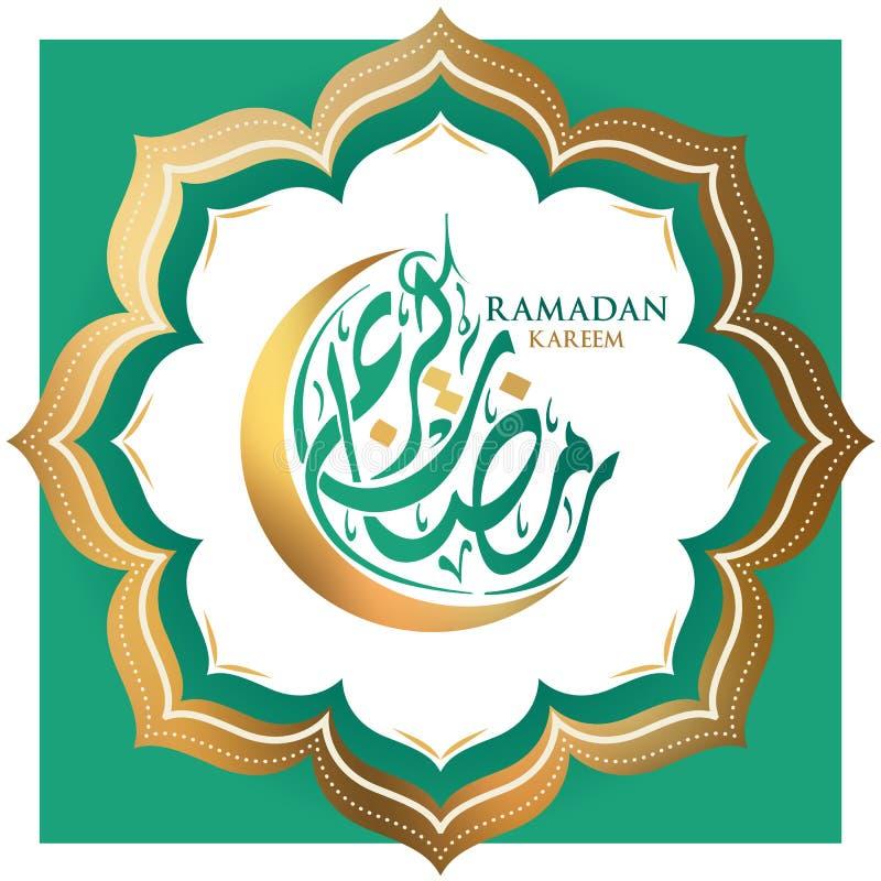 赖买丹月Kareem阿拉伯书法,模板菜单,邀请,海报,横幅,穆斯林的庆祝的卡片 皇族释放例证