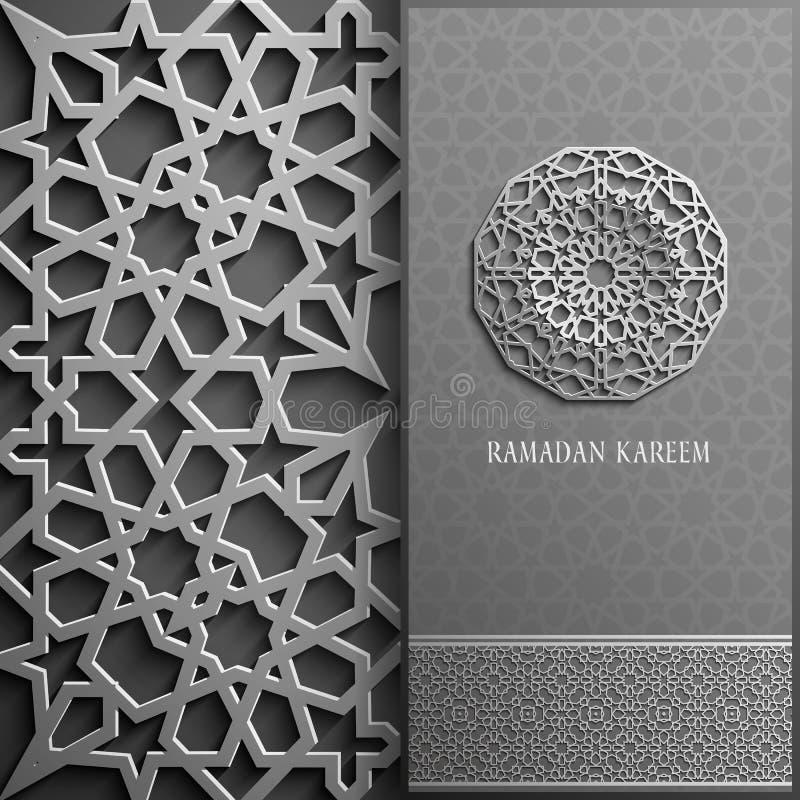 赖买丹月Kareem贺卡,邀请伊斯兰教的样式 阿拉伯圈子样式 在黑色的装饰品,小册子 皇族释放例证