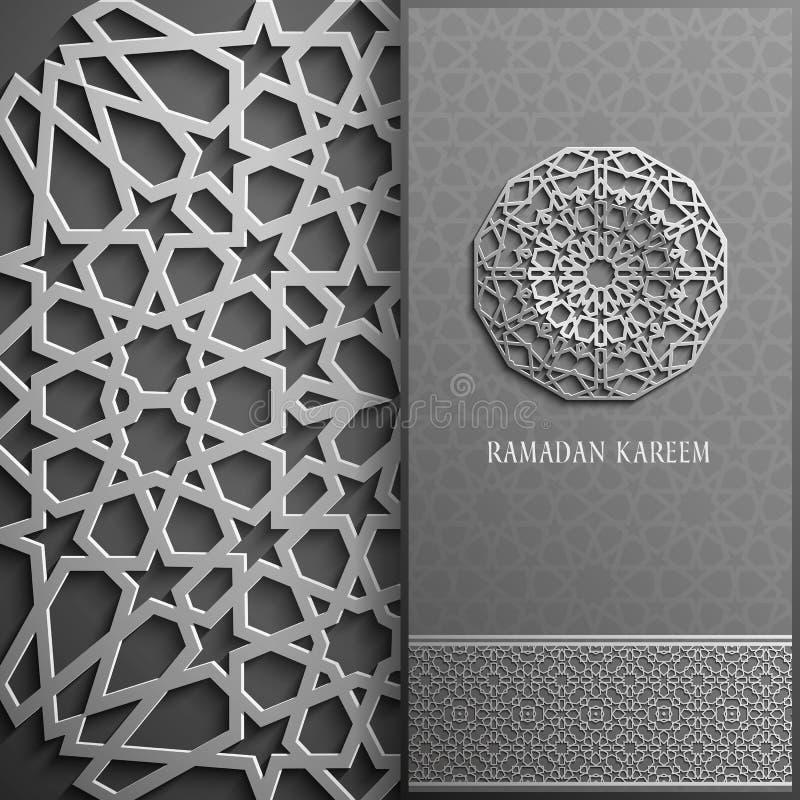赖买丹月Kareem贺卡,邀请伊斯兰教的样式 阿拉伯圈子金黄样式 在黑色的装饰品,小册子 向量例证