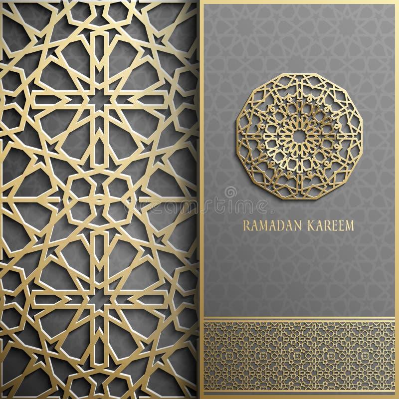 赖买丹月Kareem贺卡,邀请伊斯兰教的样式 阿拉伯圈子金黄样式 在黑色的金装饰品,小册子 库存例证