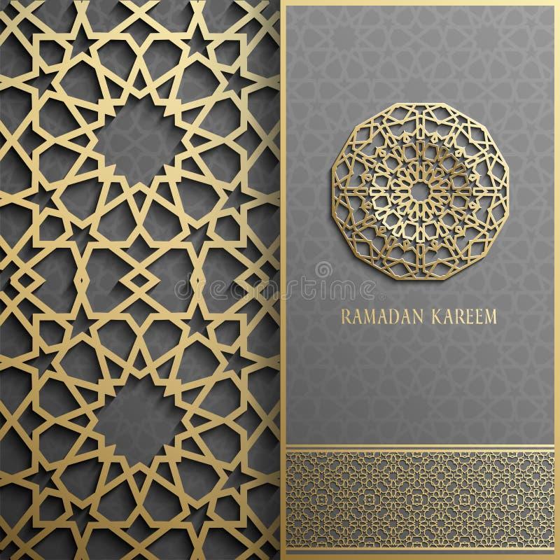 赖买丹月Kareem贺卡,邀请伊斯兰教的样式 阿拉伯圈子金黄样式 在黑色的金装饰品,小册子