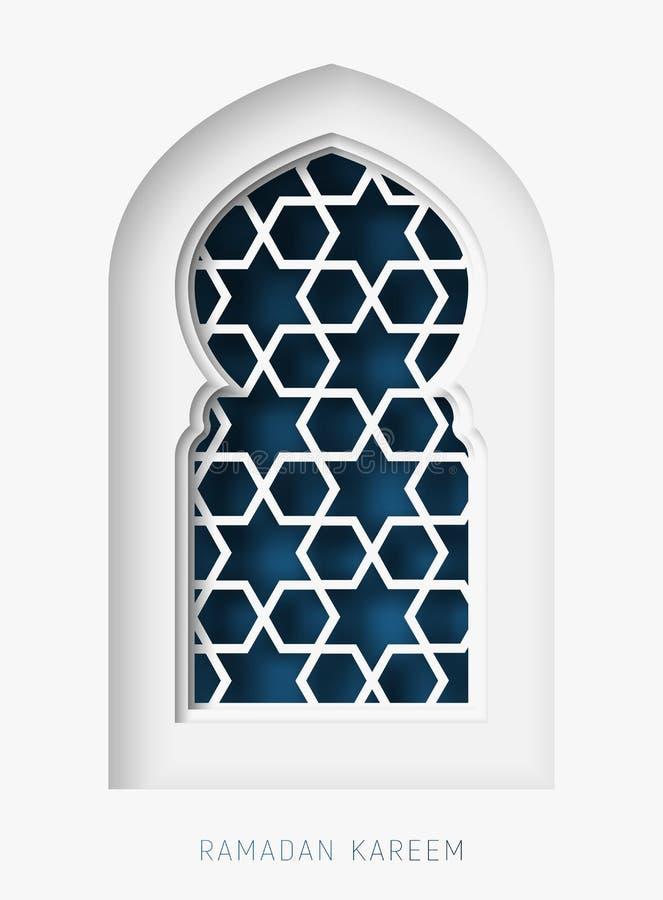 赖买丹月Kareem 3d摘要纸裁减例证 与伊斯兰教的几何样式和蓝天的回教清真寺窗口 向量例证