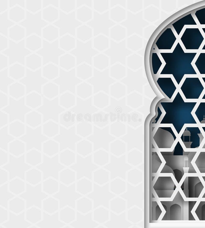 赖买丹月Kareem 3d摘要纸裁减例证 与伊斯兰教的清真寺的窗口 长久天空 文本的空间 库存例证