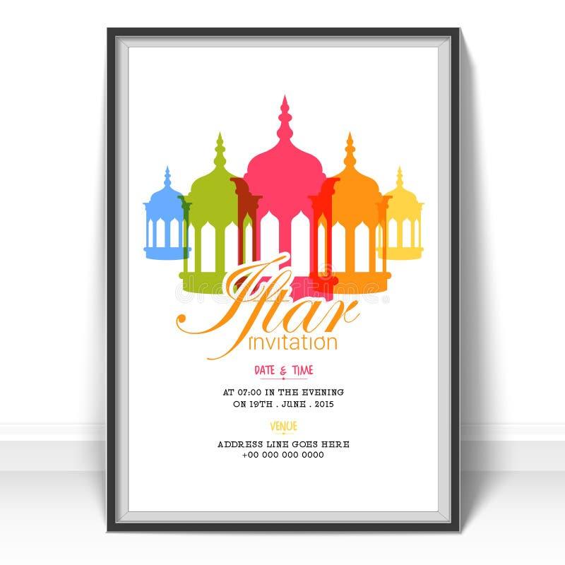 赖买丹月Kareem Iftar党庆祝的美丽的邀请卡片 皇族释放例证