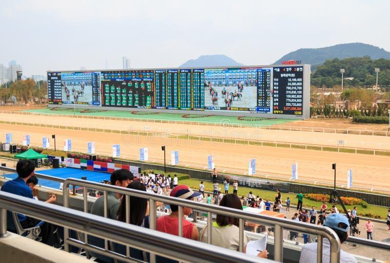 赛跑体育场的Hores名为我们跑公园在汉城,韩国 库存图片