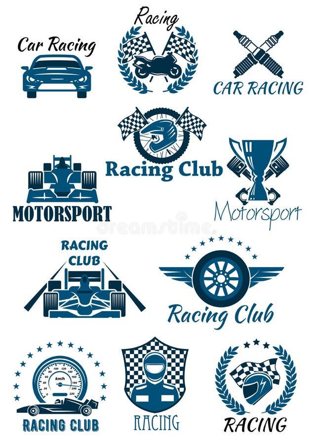 赛跑和motorsports的象 库存例证