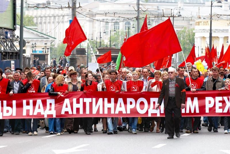 赞成共产主义演示 库存照片