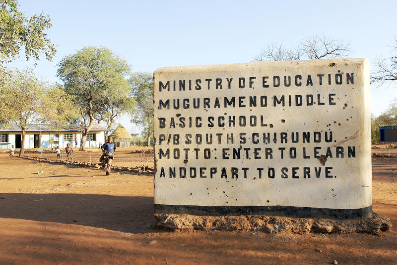 赞比亚教育 库存照片