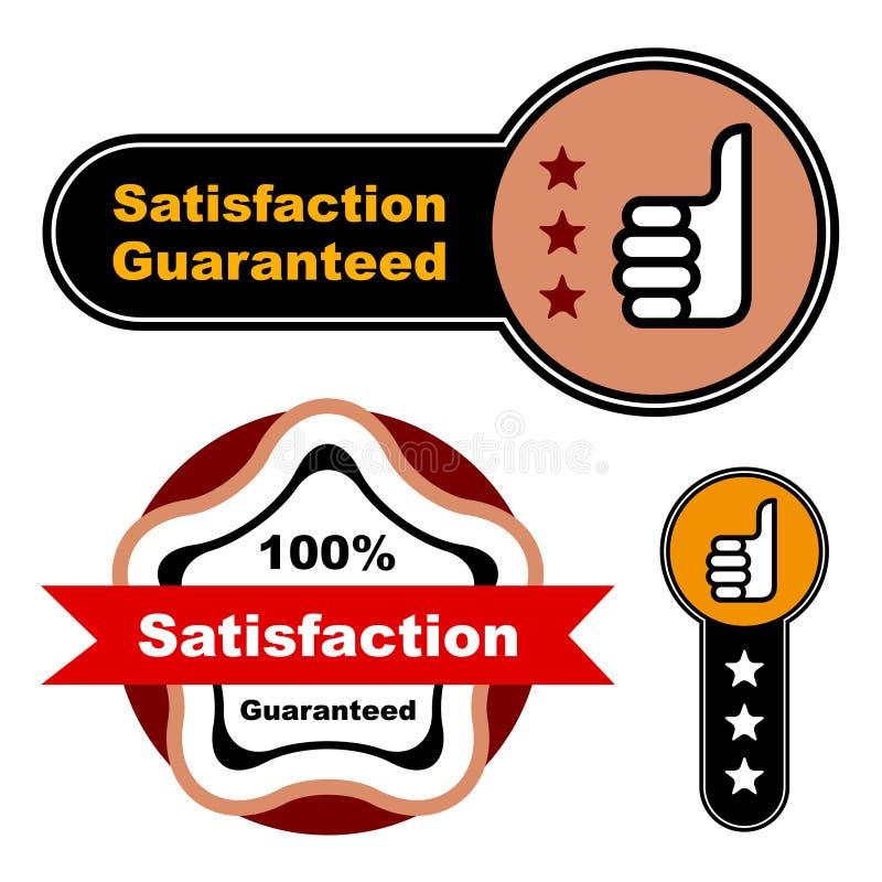 赞许满意度保证的标签 向量例证