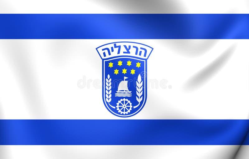 赫兹里亚市,以色列旗子  库存例证