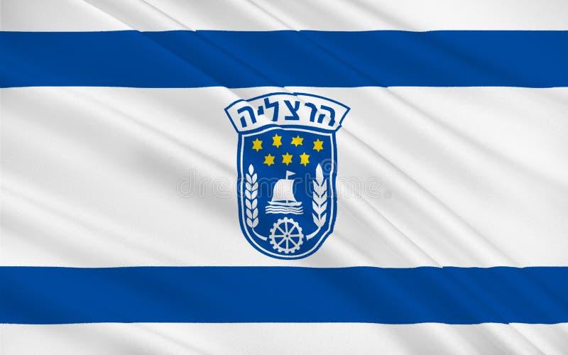 赫兹里亚,以色列旗子  向量例证