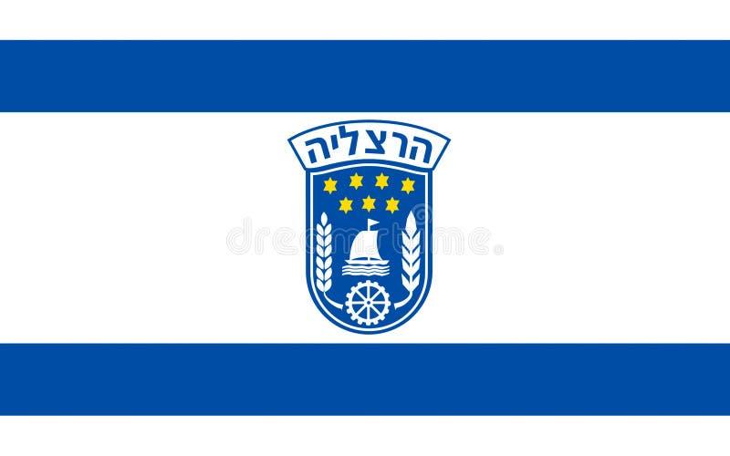 赫兹里亚,以色列旗子  库存例证
