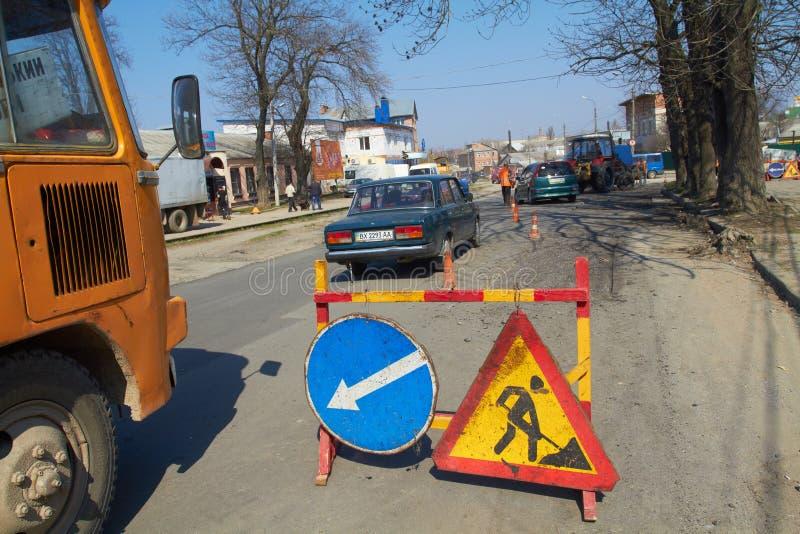 赫梅利尼茨基,乌克兰- 4月19 免版税图库摄影