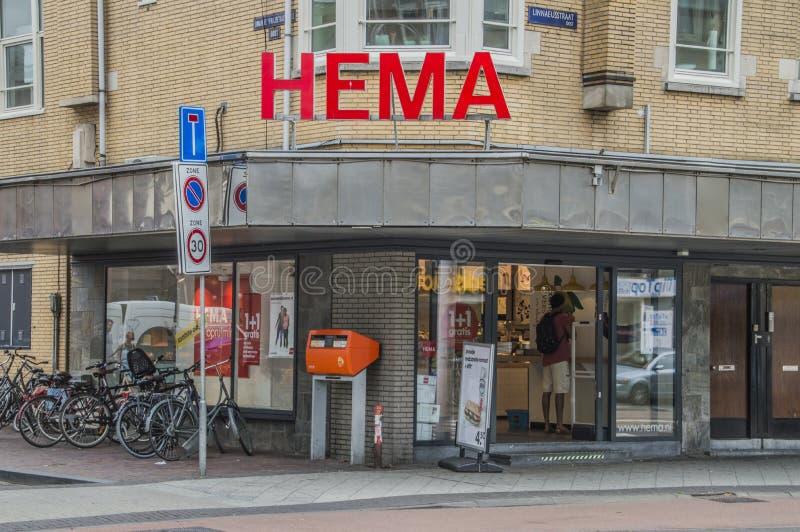 赫马商店在东部的阿姆斯特丹荷兰2018年 免版税库存照片