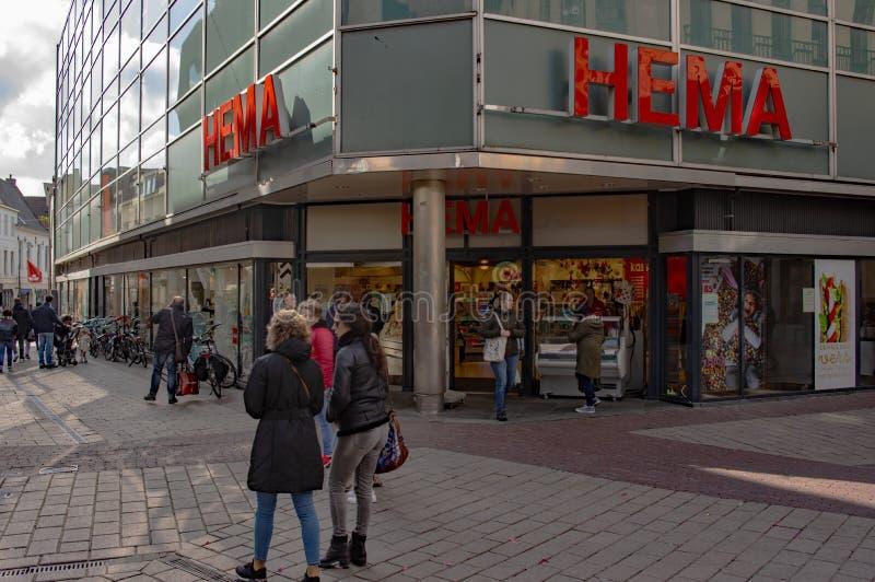 赫马商店在阿纳姆 免版税图库摄影
