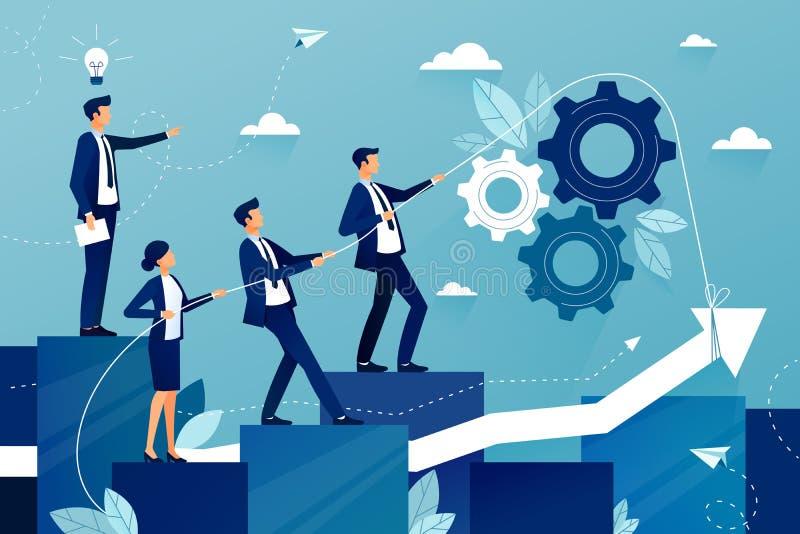 走到成功的企业队 领导对未来成功的陈列方式 相互支持和协助在工作 向量例证