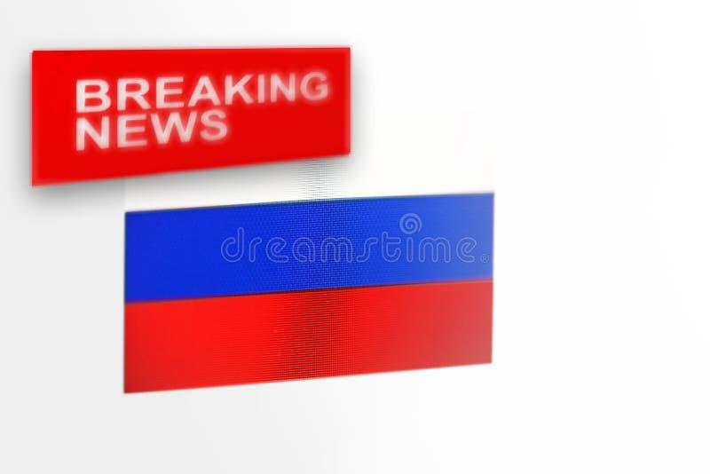 超大事件,俄罗斯国旗和题字新闻 免版税库存照片