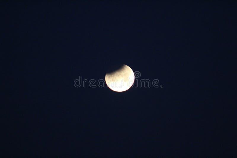 超级名门出身月亮 库存照片