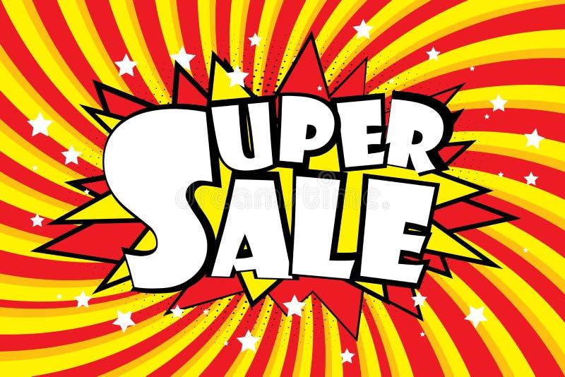 超级在流行艺术样式的销售可笑的音响效果 库存例证