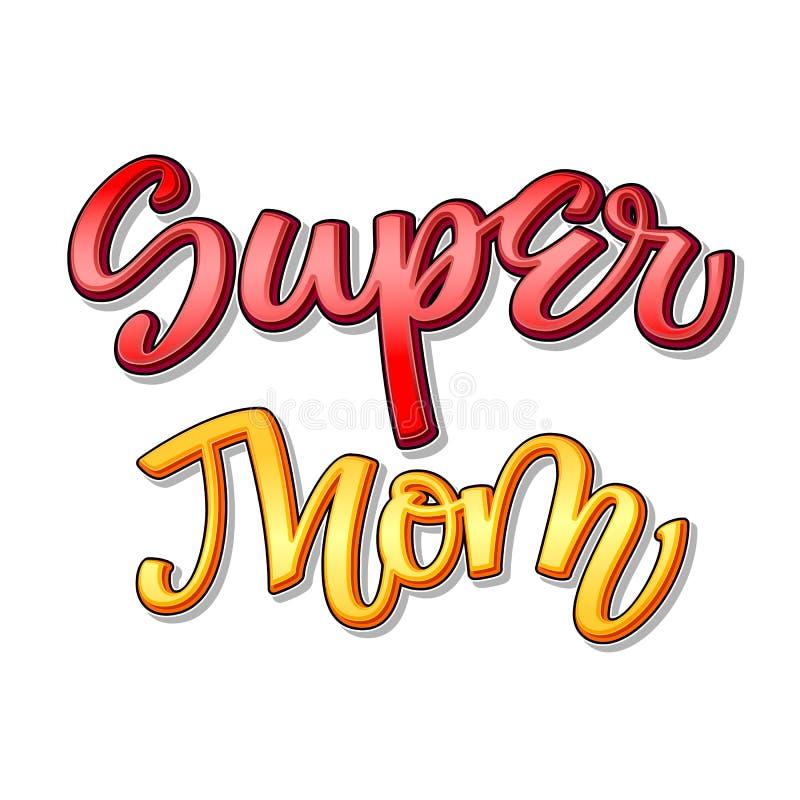 超级家庭文本-超级妈妈颜色书法 向量例证
