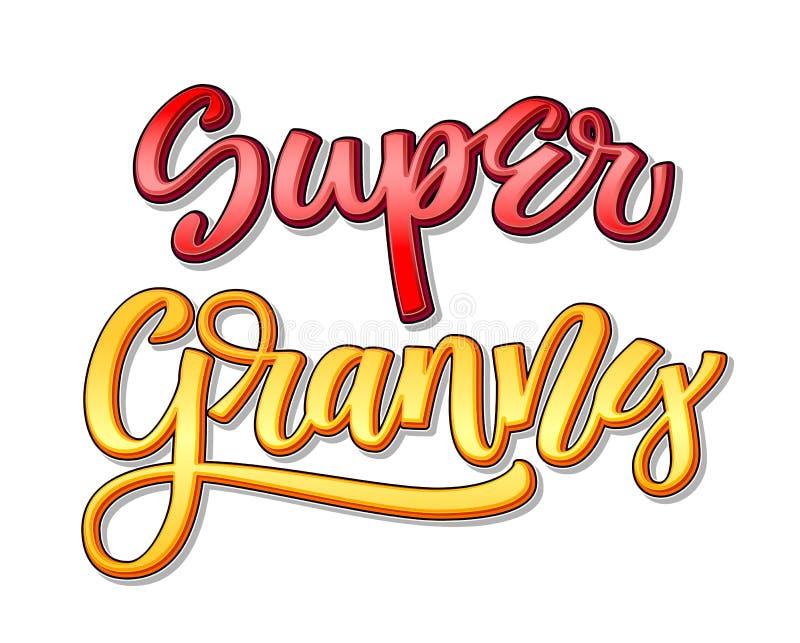 超级家庭文本-超级老婆婆颜色书法 向量例证