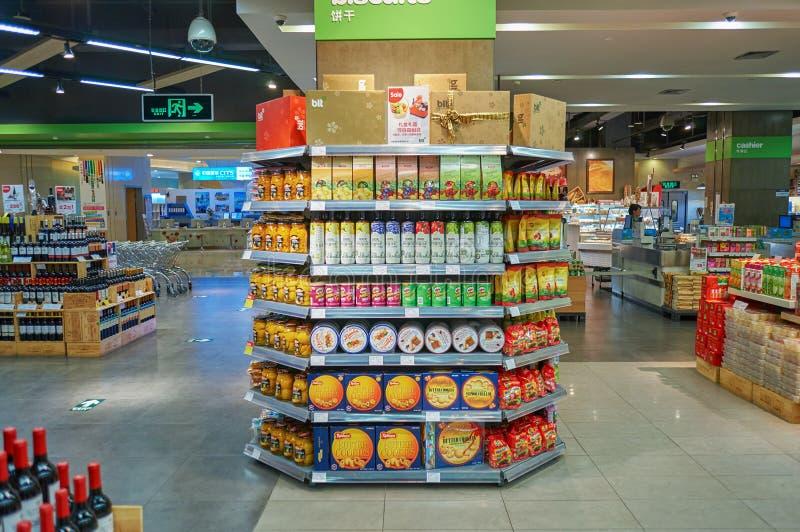 超级市场内部 图库摄影