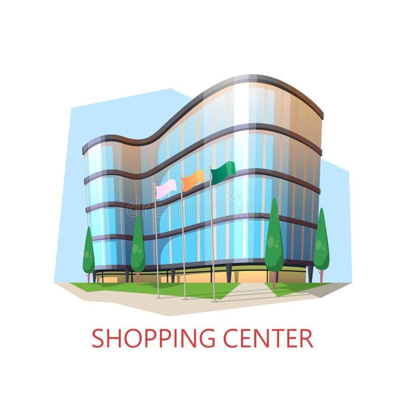 超级市场大厦,购物中心 现代的购物中心 库存例证