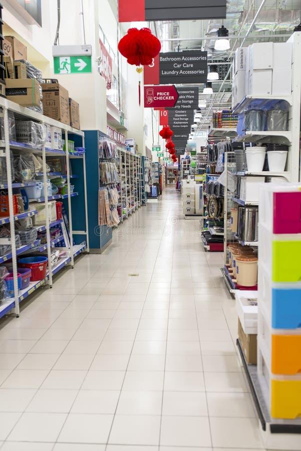 超级市场 免版税图库摄影