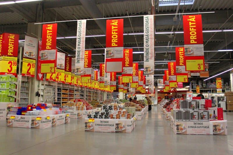 超级市场Auchan 免版税库存图片