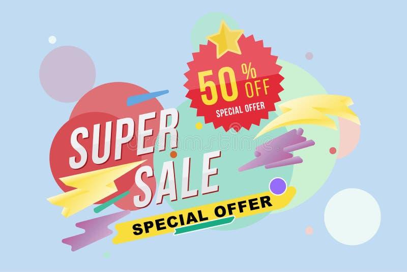 超级销售50%折扣海报和飞行物 设计海报、飞行物和横幅的模板在颜色背景 平的il 皇族释放例证
