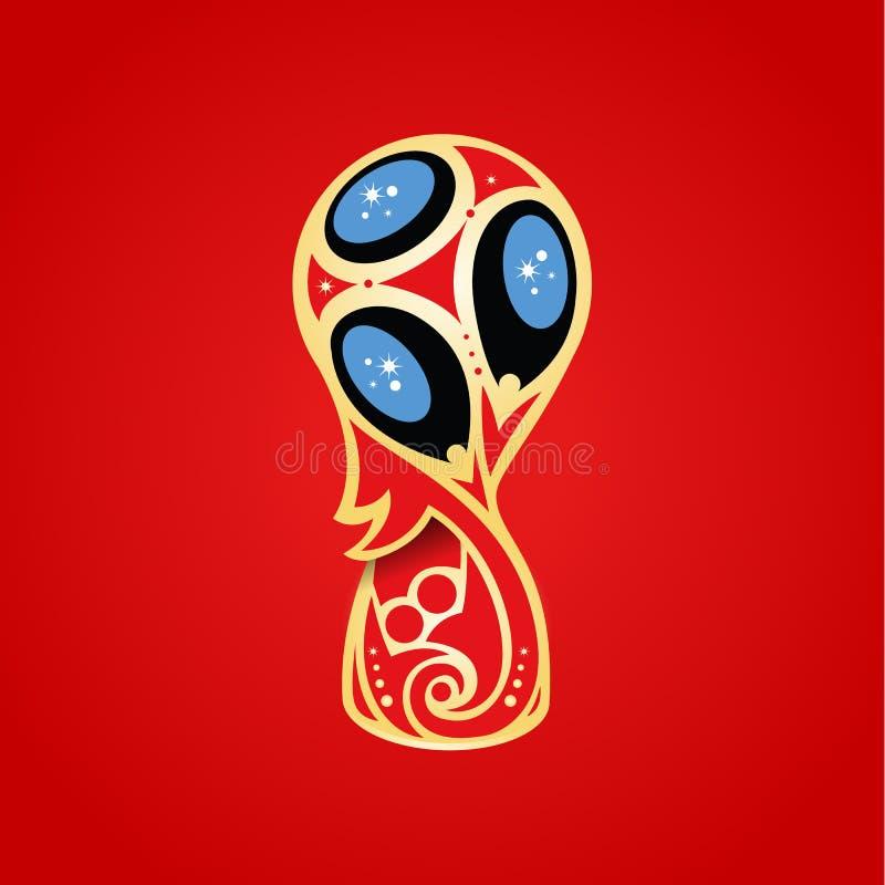 足球世界杯在俄罗斯2018年 库存例证